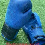 bokshandschoenen blauw leer